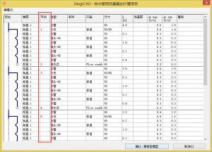 %e6%8e%92%e6%b0%b4%e8%ae%a1%e7%ae%97%e5%a2%9e%e5%bc%ba